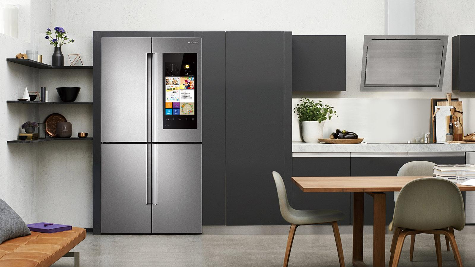 The refrigerator with aluminum