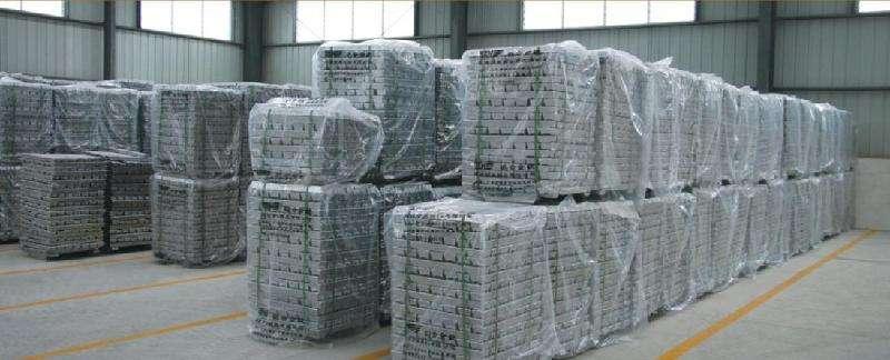 Aluminum ingots price